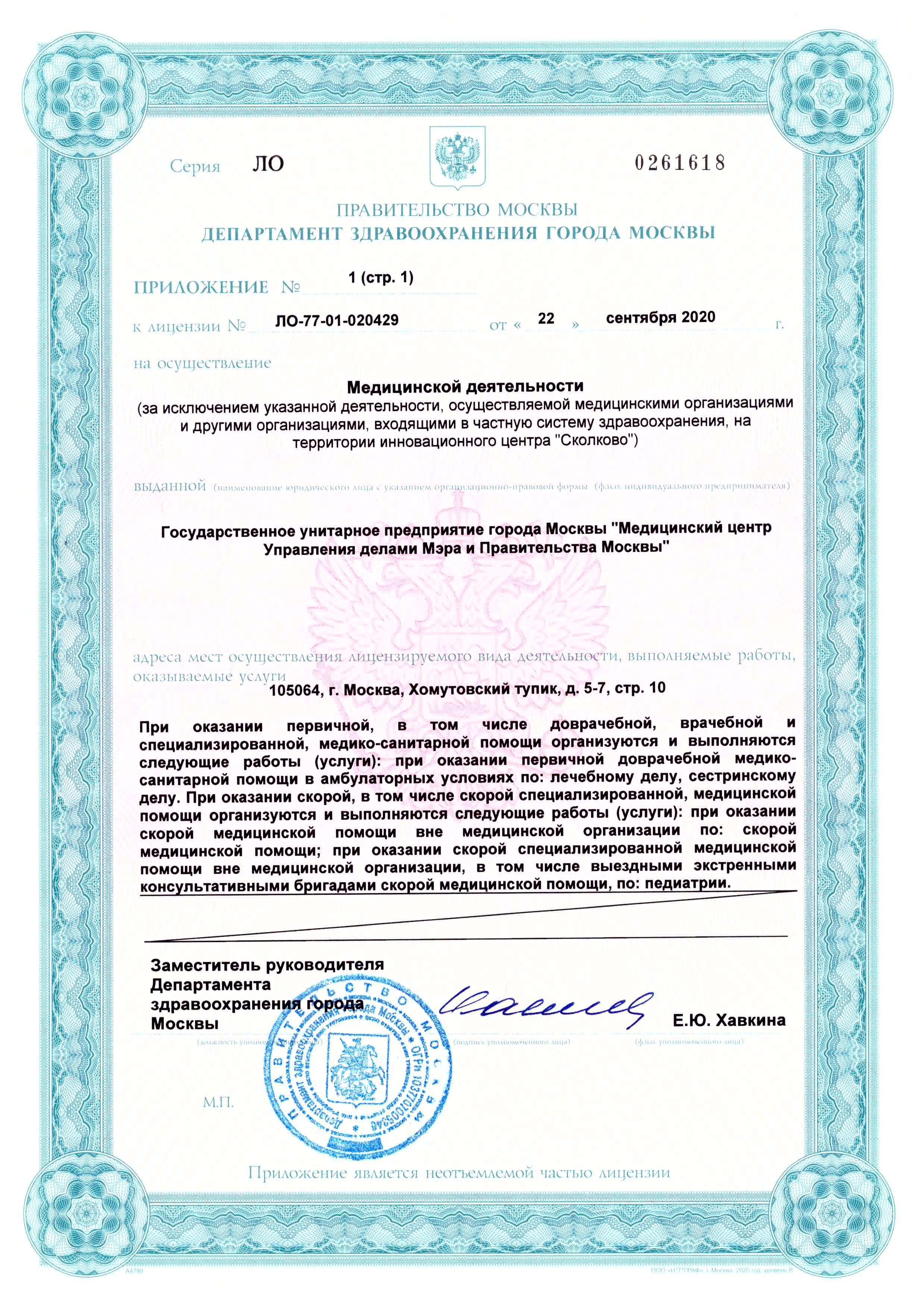 license_lo-50-01-011506.jpg